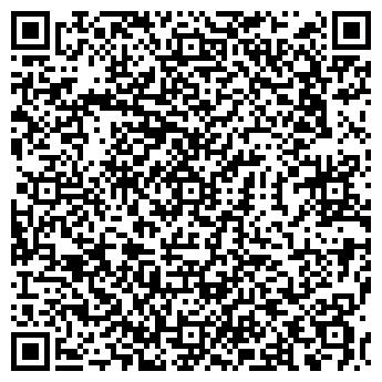 """QR-код с контактной информацией организации """"Мини-прачечная"""""""