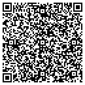 QR-код с контактной информацией организации МЕРАН