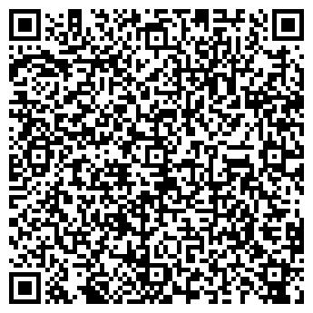 QR-код с контактной информацией организации СТРАХОВАЯ КОМПАНИЯ СОГЛАСИЕ