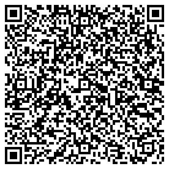QR-код с контактной информацией организации СТРАХОВАЯ ГРУППА УРАЛСИБ