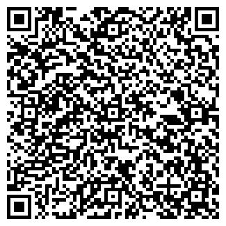 QR-код с контактной информацией организации СОГАЗ