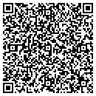"""QR-код с контактной информацией организации """"ГУТА-СТРАХОВАНИЕ"""""""