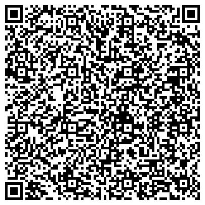 QR-код с контактной информацией организации МОСКОВСКАЯ СТРАХОВАЯ КОМПАНИЯ, ОРСКОЕ АГЕНТСТВО ОРЕНБУРГСКОГО ФИЛИАЛА