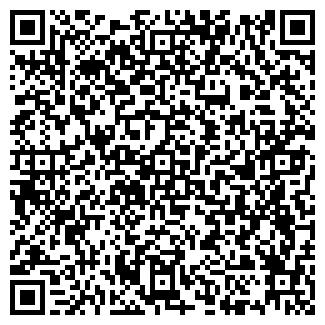 QR-код с контактной информацией организации СОГАЗ, ОТДЕЛЕНИЕ
