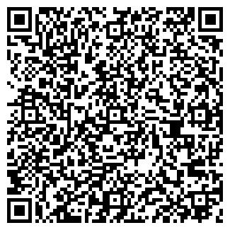 """QR-код с контактной информацией организации """"СОГЛАСИЕ"""""""