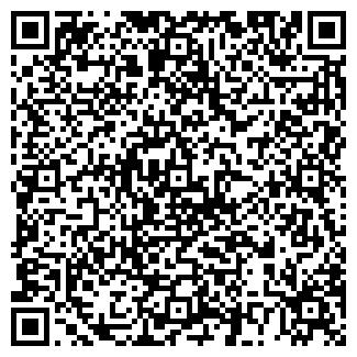 QR-код с контактной информацией организации ГРАНД-СЕРВИС