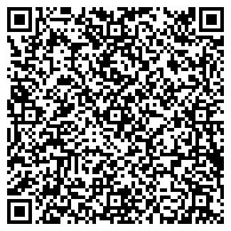 """QR-код с контактной информацией организации """" ГАЛАКТИКА"""""""