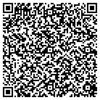 QR-код с контактной информацией организации ОРШАНСКОЕ ДРСУ