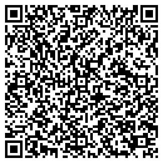 QR-код с контактной информацией организации ПРОЖЕКТОР ОПХ