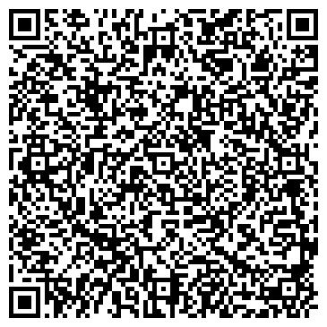 """QR-код с контактной информацией организации Спортивный клуб """"Good Lift"""""""