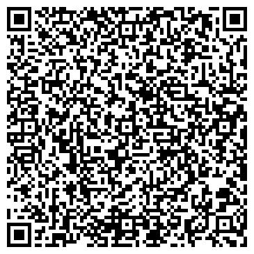 QR-код с контактной информацией организации МУП Диспетчерская служба ЧГКЭС