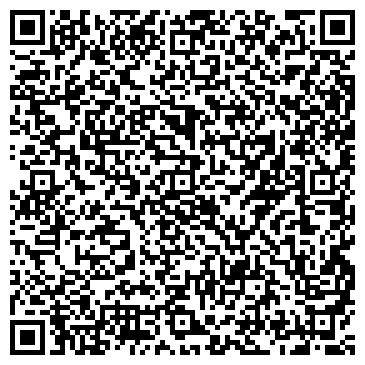 QR-код с контактной информацией организации БОЛЬНИЦА ОЧЕРСКАЯ ЦЕНТРАЛЬНАЯ РАЙОННАЯ ММУ