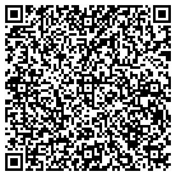 QR-код с контактной информацией организации ОЧЕРСКИЕ ТЕПЛОСЕТИ, МУП
