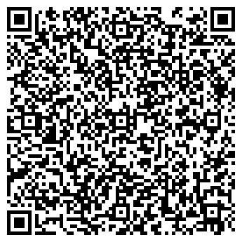 QR-код с контактной информацией организации КРЕСТЬЯНСКОЕ ХОЗЯЙСТВО КАЛИНИНА И.В.