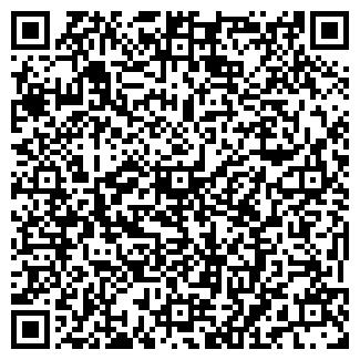 QR-код с контактной информацией организации ТЕПЛОСЕТИ, ООО