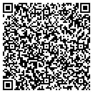 QR-код с контактной информацией организации ХОЗЯЮШКА МУК