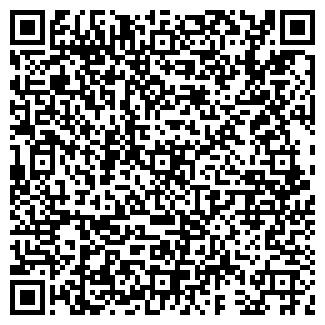 QR-код с контактной информацией организации ДВОРЕЦКОЕ, ЗАО