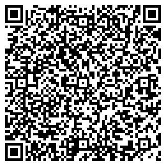 QR-код с контактной информацией организации ЗДРАВИЕ, ООО