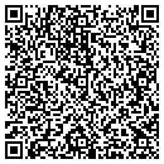 QR-код с контактной информацией организации ПАВЛОВСКИЙ РОВД