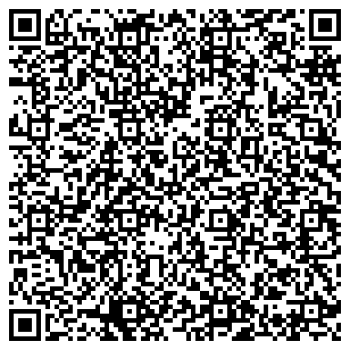 QR-код с контактной информацией организации ОТДЕЛ СУДЕБНЫХ ПРИСТАВОВ ПО ПАВЛОВСКОМУ РАЙОНУ
