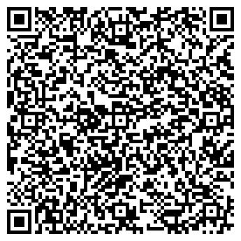 QR-код с контактной информацией организации ТАТАРСКО-ШМАЛАКСКИЙ ДЕТСКИЙ САД