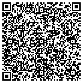 QR-код с контактной информацией организации ПАВЛОВСКИЙ РАЙОН КОЛОС СПК