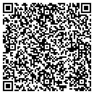 QR-код с контактной информацией организации КАМЕННЫЙ КЛЮЧ ООО