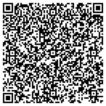 QR-код с контактной информацией организации ПАВЛОВСКИЙ РАЙОН ПО ЗАВЕТАМ ЛЕНИНА СПК