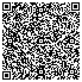 QR-код с контактной информацией организации ХОЛСТОВКА ОПС