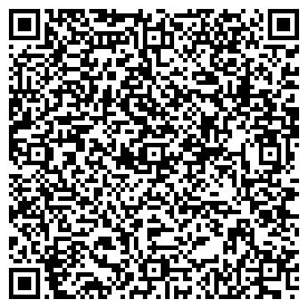 QR-код с контактной информацией организации ПАВЛОВСКИЙ РАЙОН РОССИЯ СПК