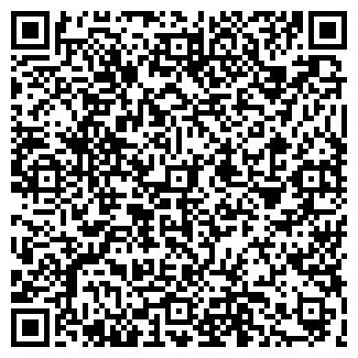 QR-код с контактной информацией организации ОТТИСК ГП