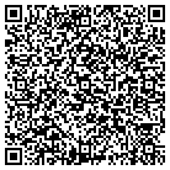 QR-код с контактной информацией организации ПАВЛОВСКИЙ РАЙОН РАССВЕТ СПК