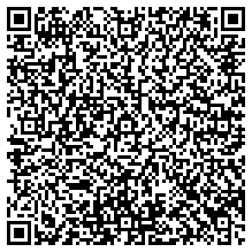 QR-код с контактной информацией организации ОТДЕЛ ВНЕВЕДОМСТВЕННОЙ ОХРАНЫ ПАВЛОВСКОГО РОВД