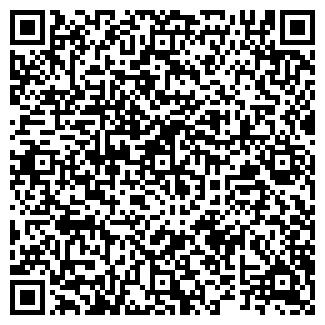 QR-код с контактной информацией организации INTEGRA