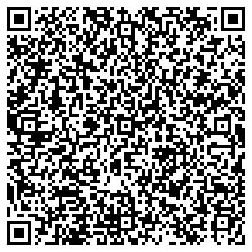 QR-код с контактной информацией организации СМИ ТОРГОВО-ЗАКУПОЧНАЯ КОМПАНИЯ, ООО