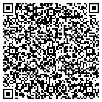 QR-код с контактной информацией организации ДОРОЖНОЕ, ОАО
