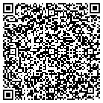 QR-код с контактной информацией организации ЗРЯЧЕВ Ф.Г.