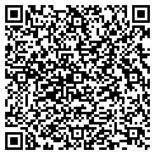 QR-код с контактной информацией организации ФУТКОМ