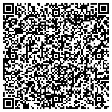 QR-код с контактной информацией организации ДИЗАЙН ЦЕНТР КРАСОТЫ И ЗДОРОВЬЯ ООО ЛИК