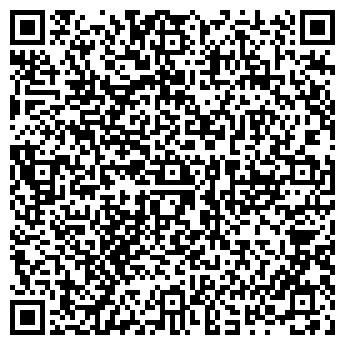 QR-код с контактной информацией организации ДОМ МАЛЯРА