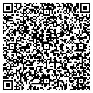 QR-код с контактной информацией организации ТАНДЕМ-1, ООО