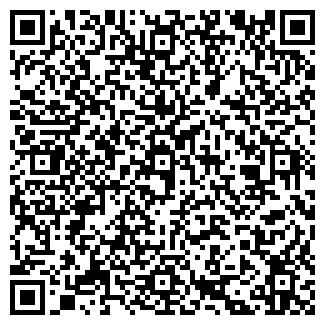 QR-код с контактной информацией организации ВИРТУС