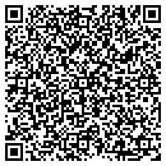 QR-код с контактной информацией организации ПРАЧЕЧНАЯ МЦП
