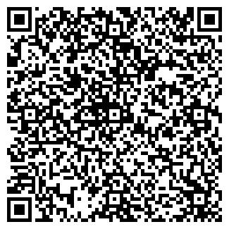 QR-код с контактной информацией организации ДЕЛЬТА-КОДАК