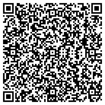 QR-код с контактной информацией организации ДЕЛЬТА-КОДАК, ФИЛИАЛ