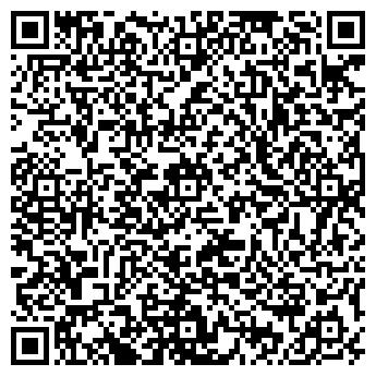 QR-код с контактной информацией организации МИРОНОСИНСКОЕ КЛАДБИЩЕ