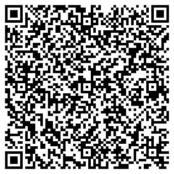 QR-код с контактной информацией организации НОВОЗАПАДНОЕ КЛАДБИЩЕ МЦП