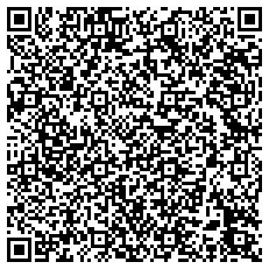 QR-код с контактной информацией организации СПЕЦИАЛИЗИРОВАННОЕ БЮРО РИТУАЛЬНОГО ОБСЛУЖИВАНИЯ НАСЕЛЕНИЯ, МУП