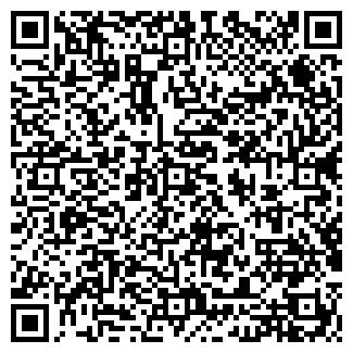 QR-код с контактной информацией организации ТРОШКИН В.А., ЧП