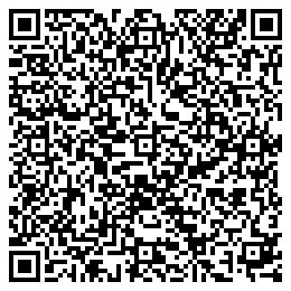 QR-код с контактной информацией организации ГАЛИНА ТД
